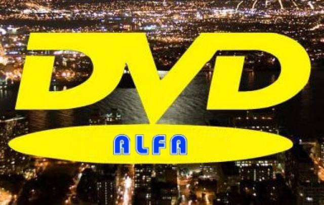 Sklep ALFA Skup sprzedaż i wymiana gier na konsole Xbox 360 Ps4 Ps3 Ps2 Psp Nintendo Pc Wypożyczalnia filmów DVD